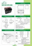 Leoch motobatterij LTZ14-4_5
