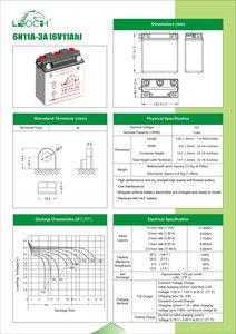 Batterij 6N11A-3A